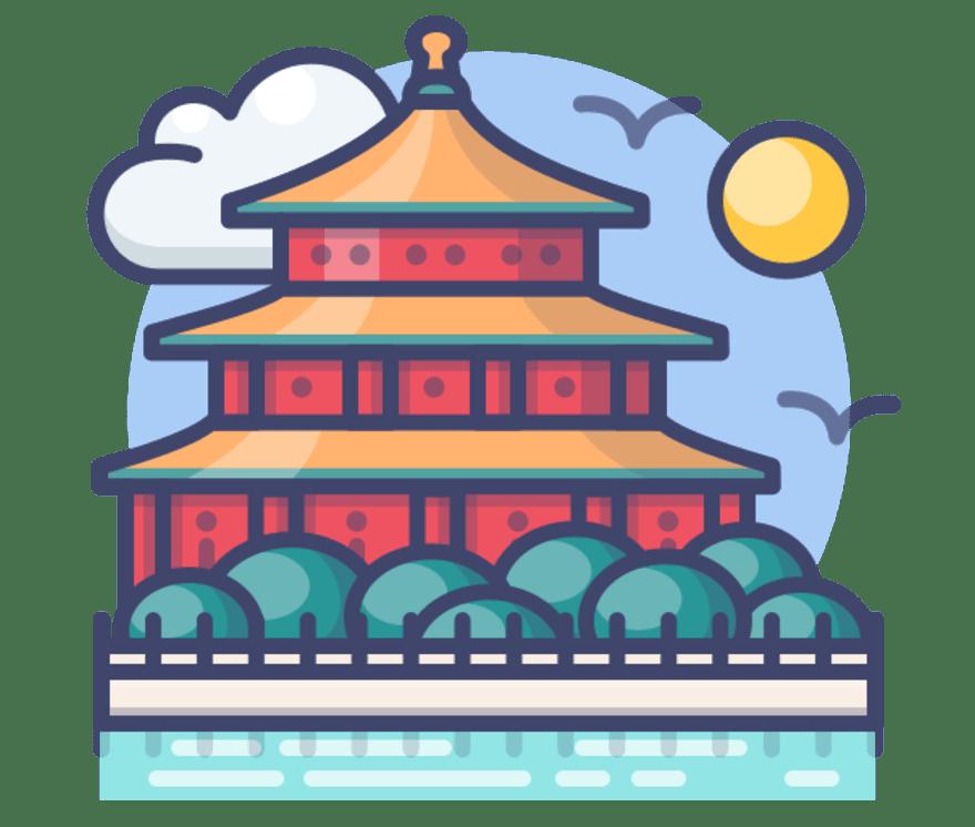 28 Çin Canlı Casino 2021